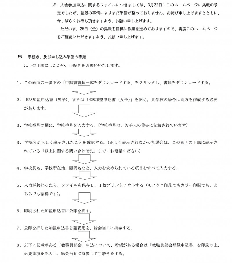 160322_soukai_02