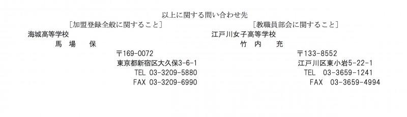 160322_soukai_04