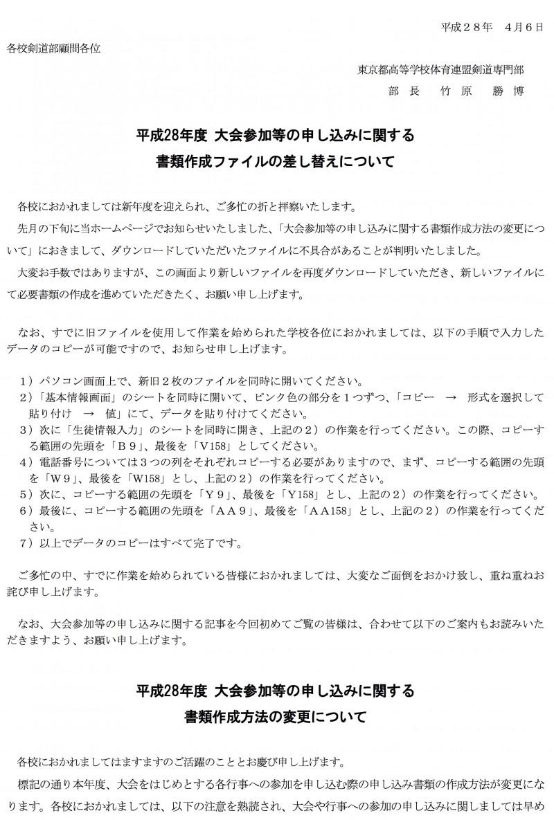 160410_news_01