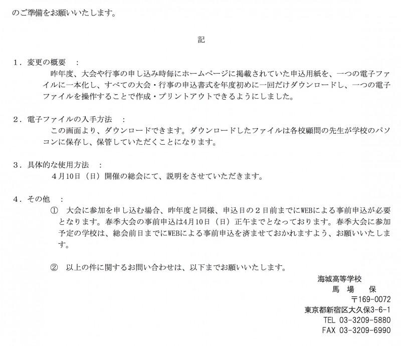 160410_news_02